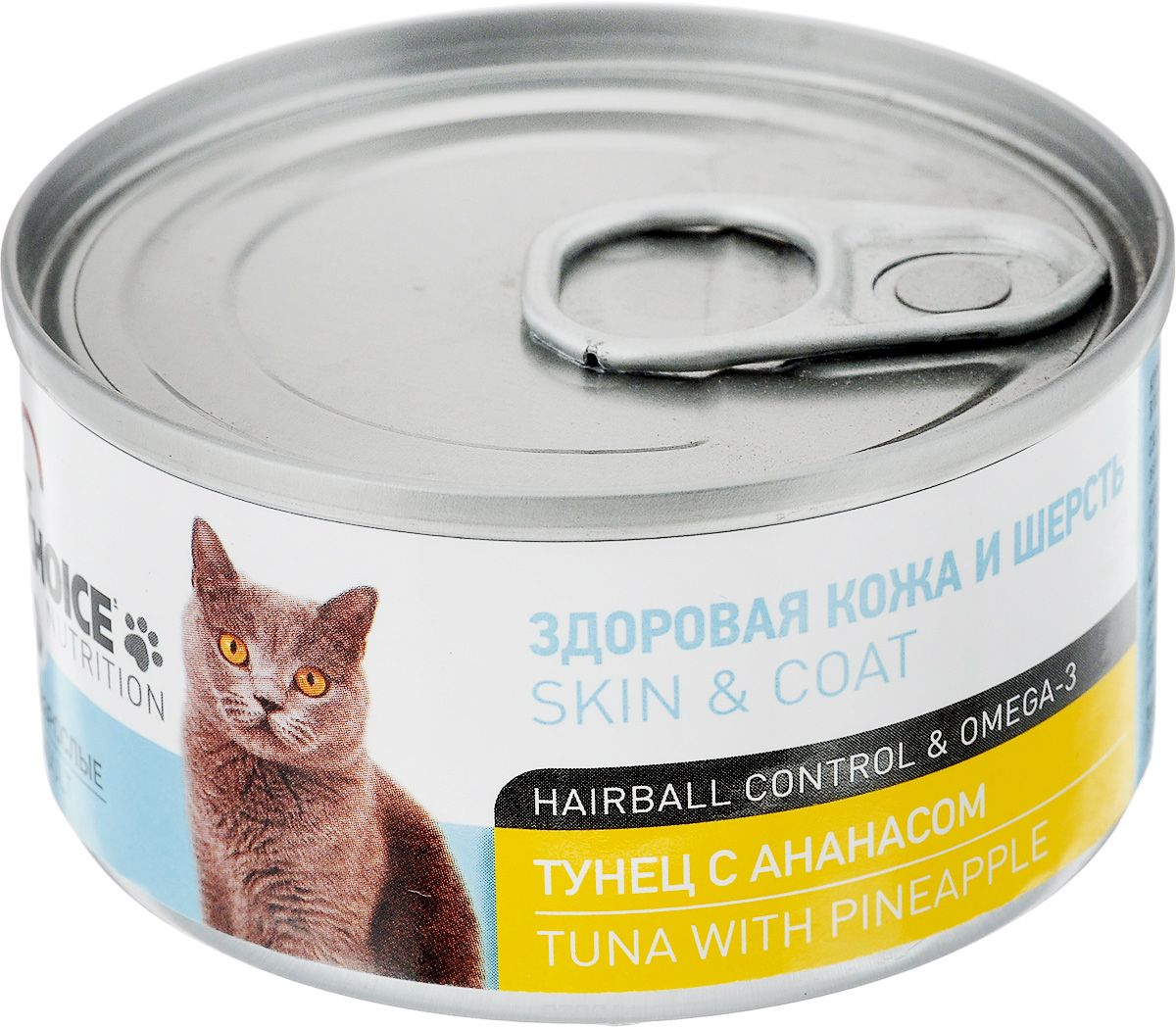 Купить корм Royal Canin urinary для кошек в интернет
