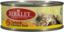 Berkley Adult Cat Беркли с индейкой и куриной печенью, 100гр.