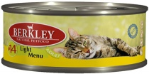 Berkley Adult Cat Беркли консервы для кошек облегченная формула, 100гр.