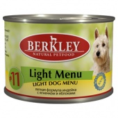 Berkley Light Dog Menu Беркли Лайт, 200гр.