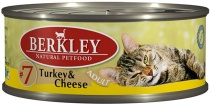 Berkley Adult Cat Беркли с индейкой и сыром, 100гр.